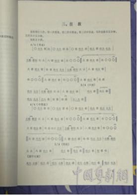"""锣的乐谱-王老师对待业余学员很有耐心.他提到学习锣鼓的秘诀就是:""""背诵得"""