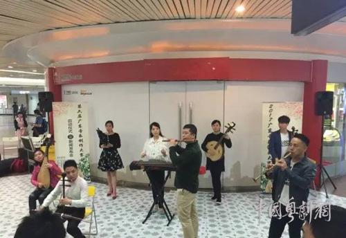 广东音乐惊艳 地铁庙会